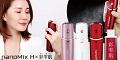 【nanoMixh+彩雫肌】新規商品購入
