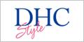 DHCオンラインショップ(ファッション)