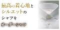 本格オーダーメイドシャツの【occhi】