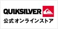 QUIKSILVER/ROXY/DC